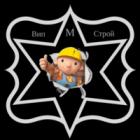 Фирма Вип М Строй